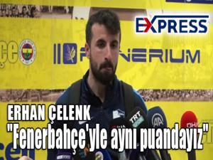 Erhan Çelenk: