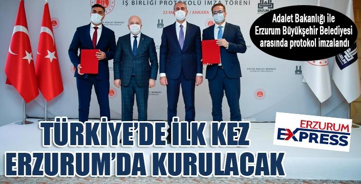 imzalar atildi turkiye de ilk kez erzurum da kurulacak